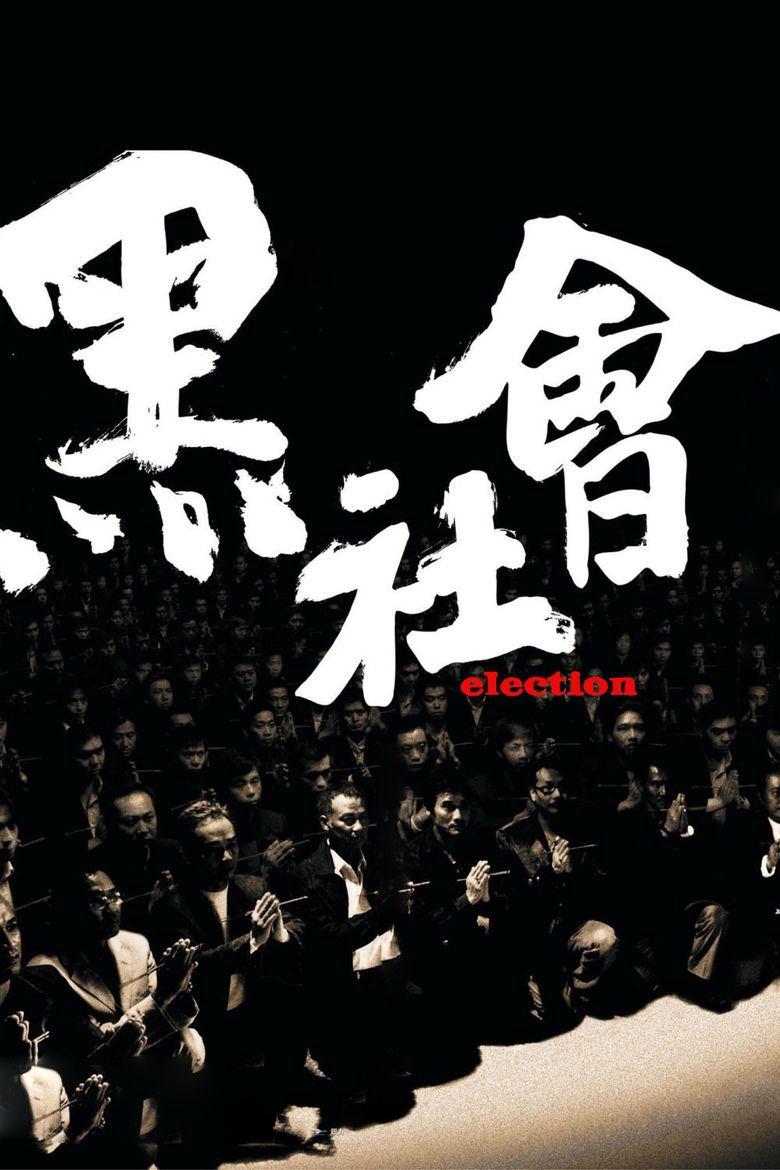 Election (2005 film) movie poster