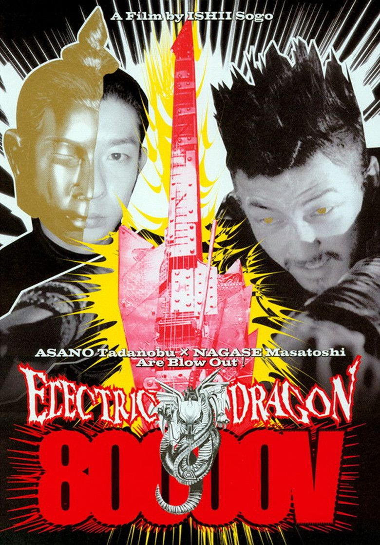 Electric Dragon 80000 V movie poster