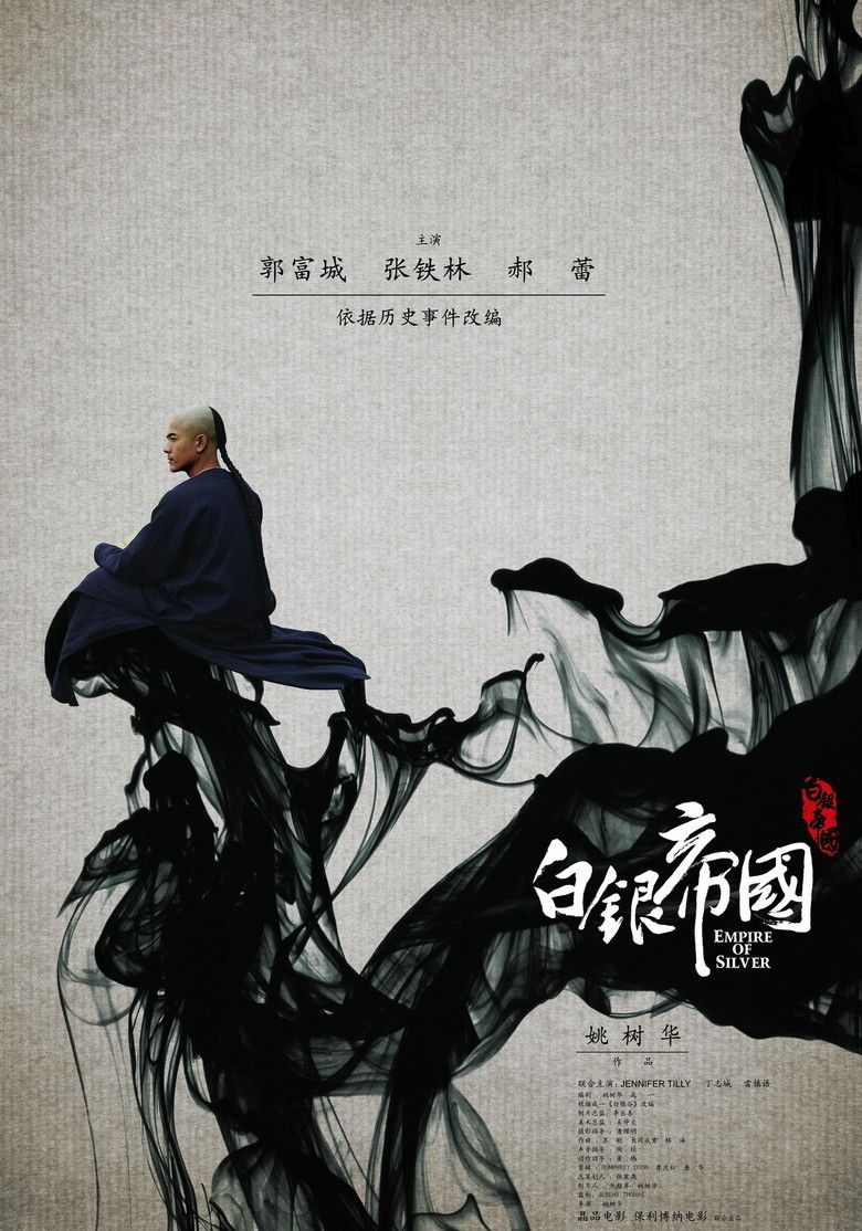 Empire of Silver (film) movie poster