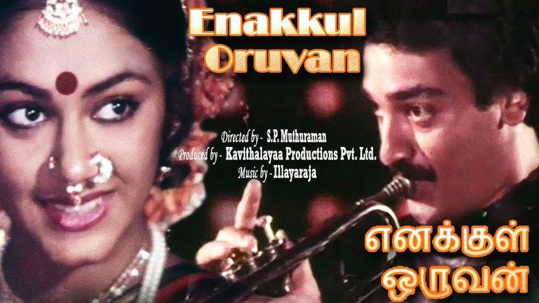 Enakkul Oruvan (1984 film) movie scenes