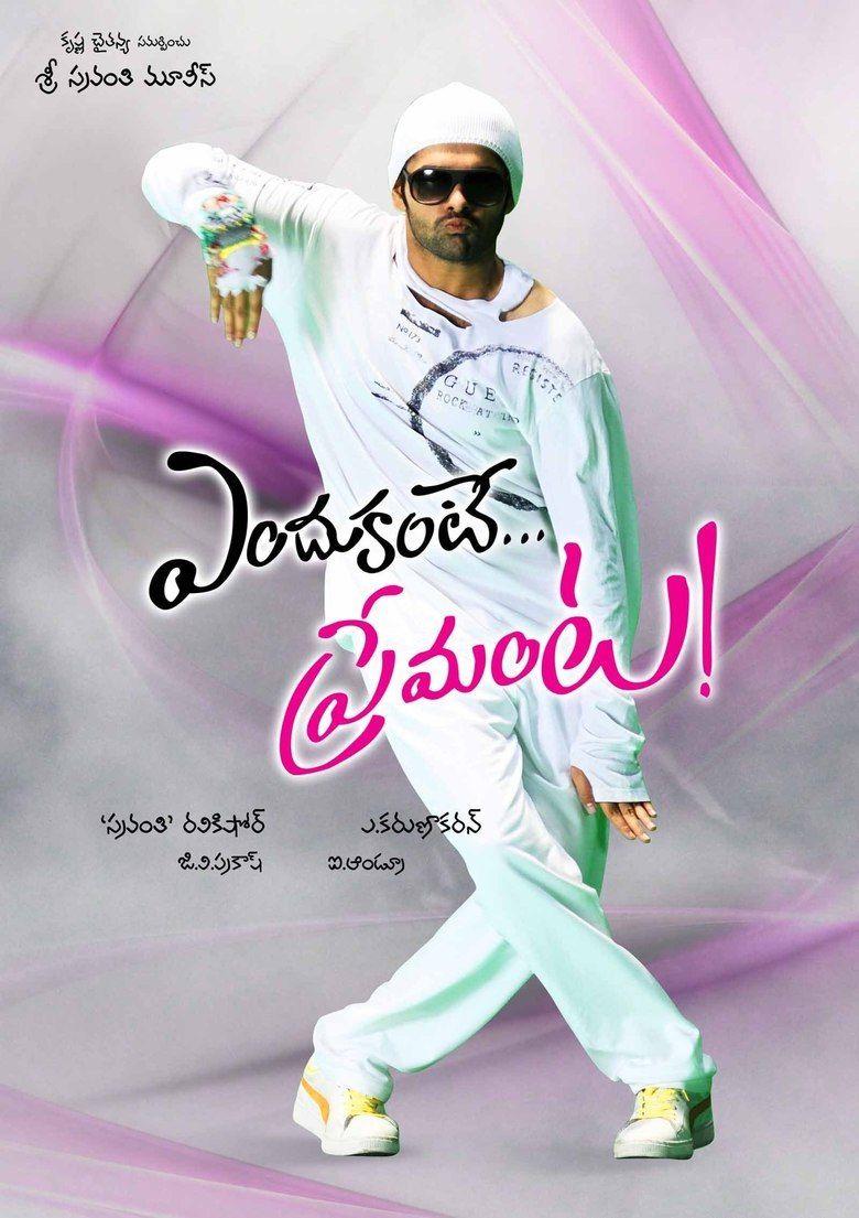 Endukante Premanta! movie poster