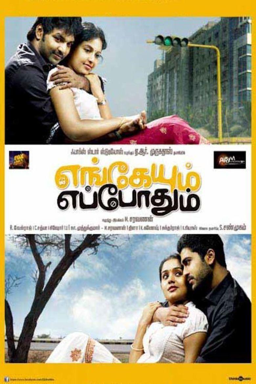 Engaeyum Eppothum movie poster