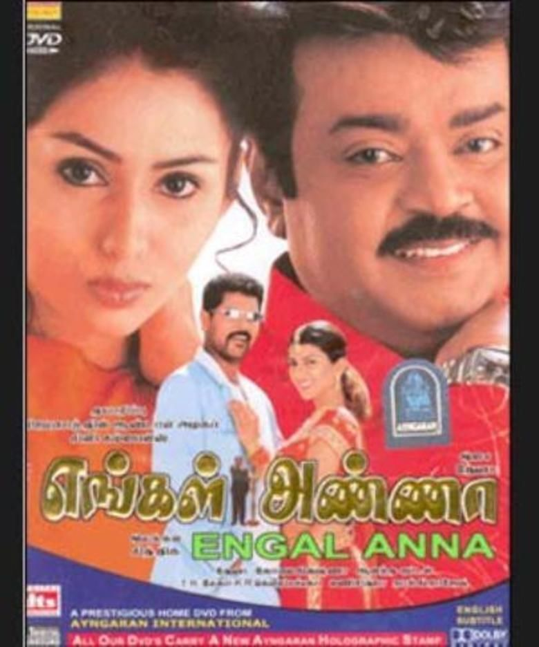 Engal Anna movie poster