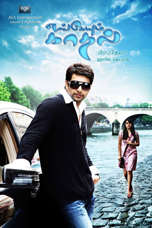 Engeyum Kadhal movie poster