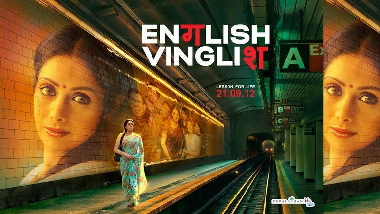 english vinglish tamil dubbed movie