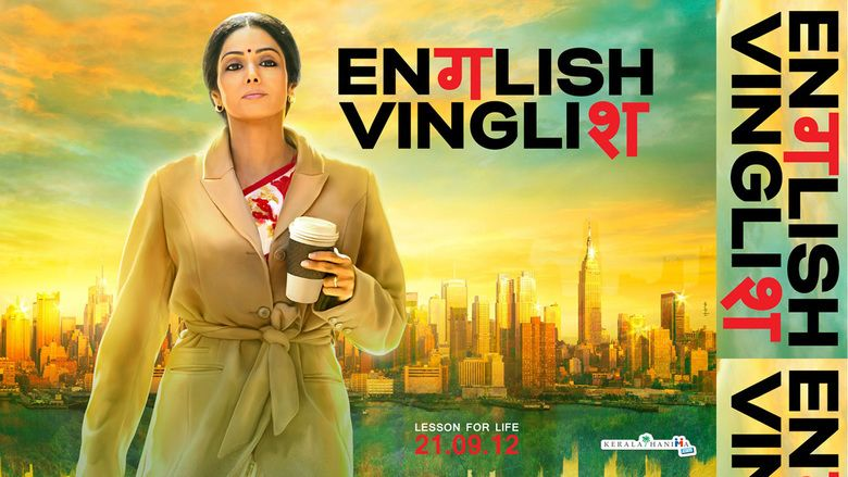 English Vinglish movie scenes