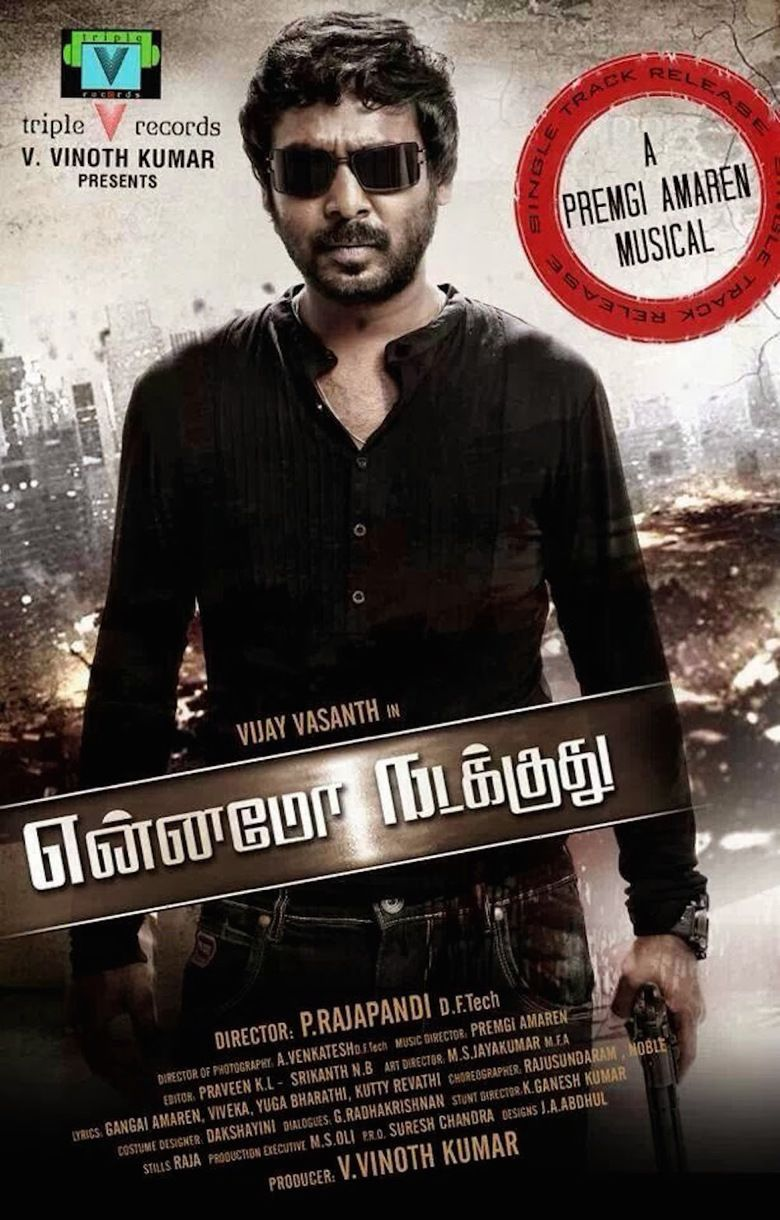 Ennamo Nadakkudhu movie poster