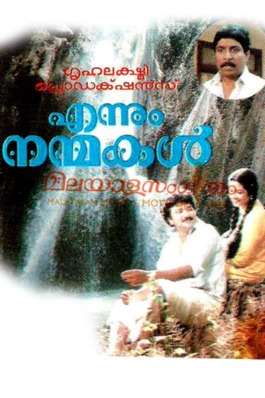 Ennum Nanmakal movie poster