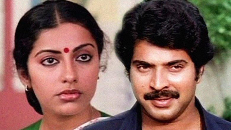 Ente Upasana movie scenes