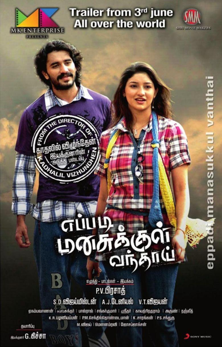 Eppadi Manasukkul Vanthai movie poster