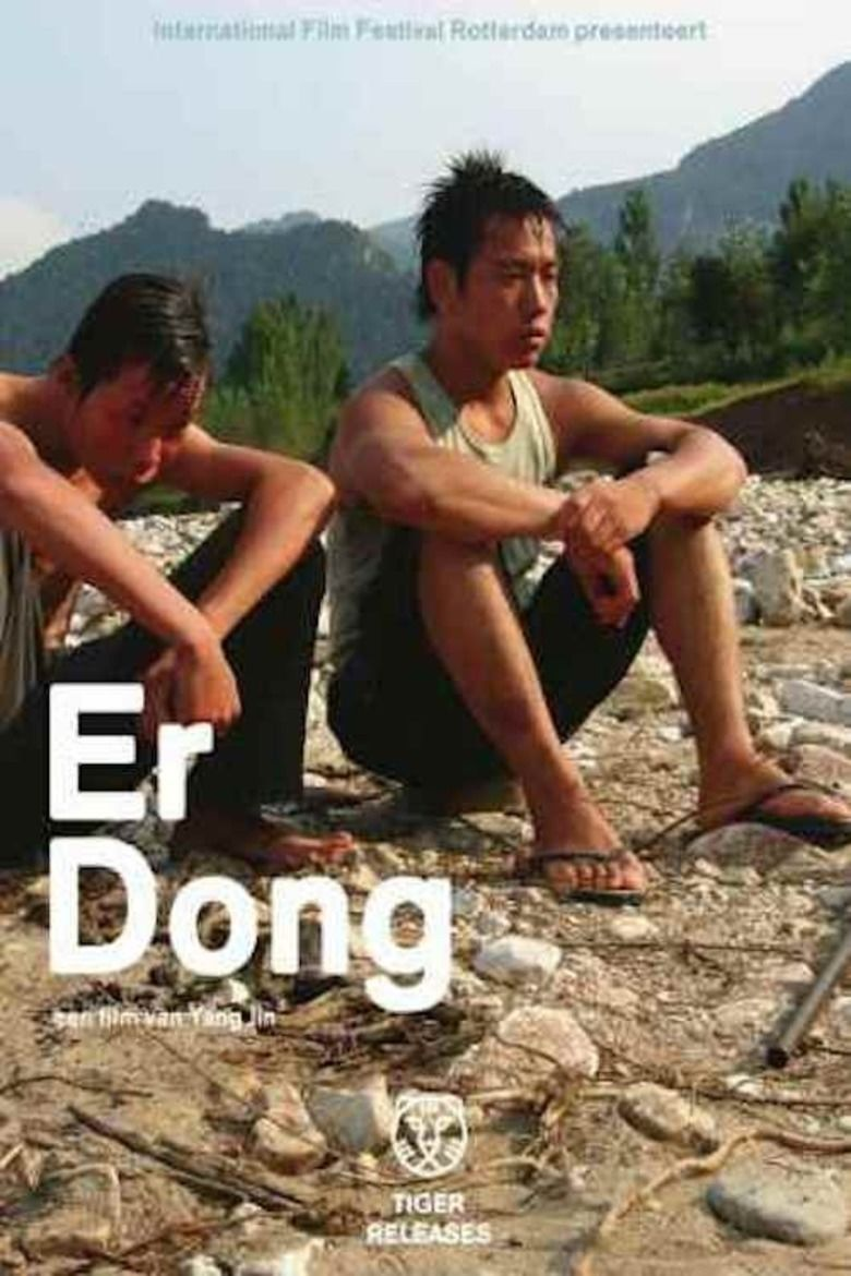 Er Dong movie poster