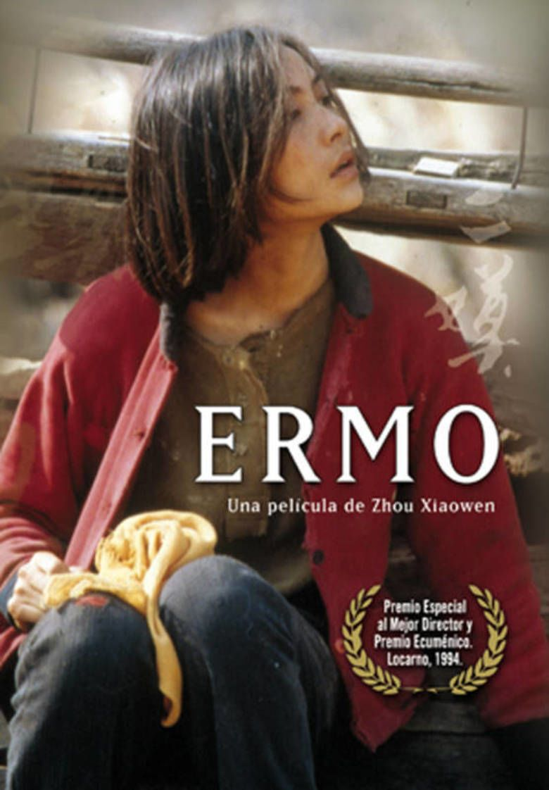Ermo movie poster