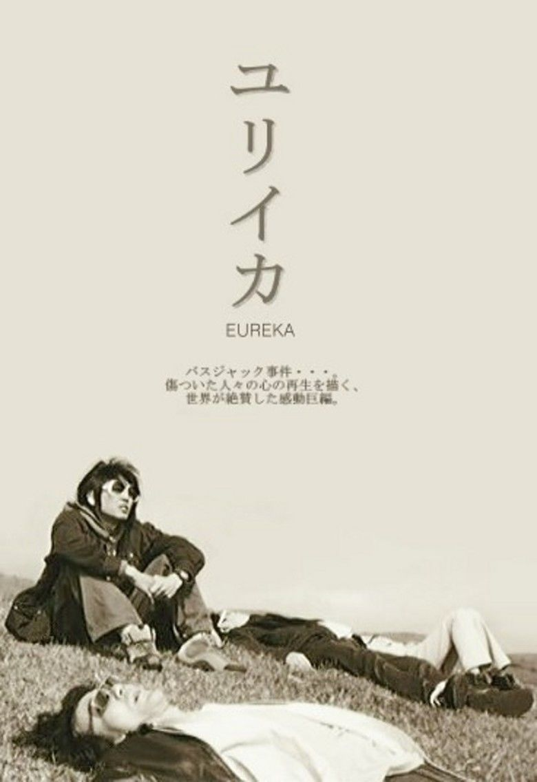 Eureka (2000 film) movie poster
