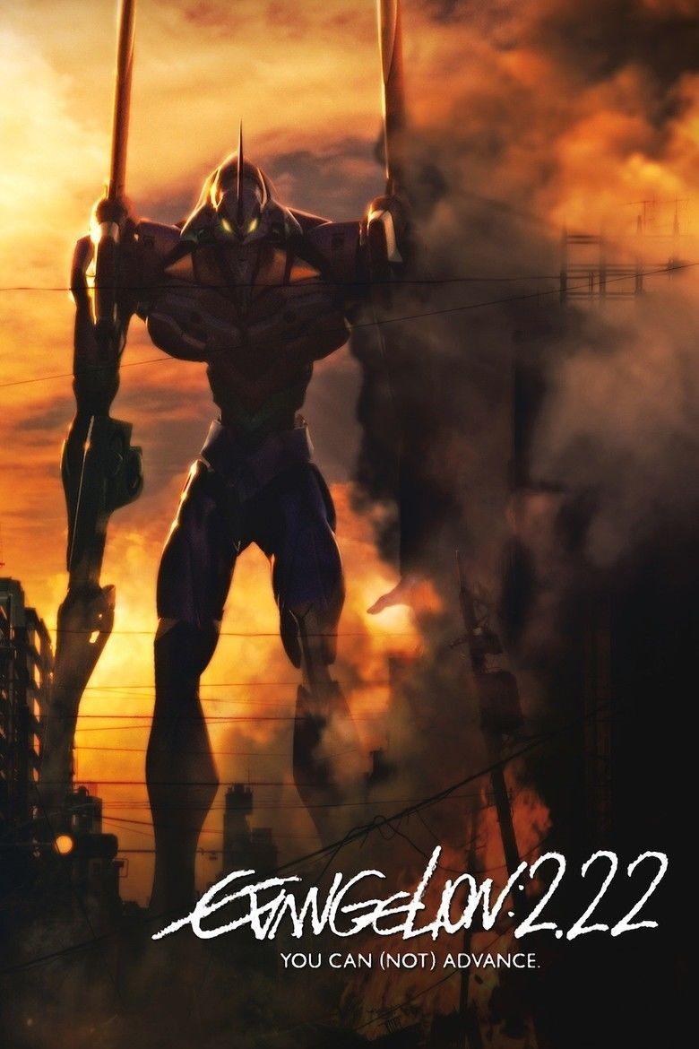 Evangelion: 20 You Can (Not) Advance movie poster