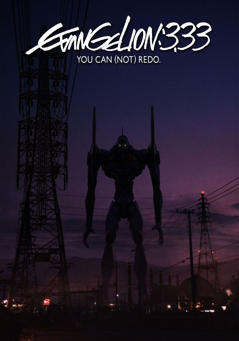 Evangelion: 30 You Can (Not) Redo movie poster