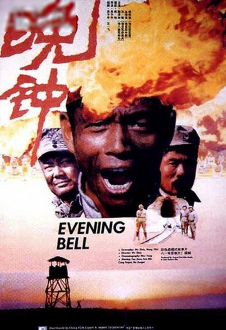 Evening Bell movie poster