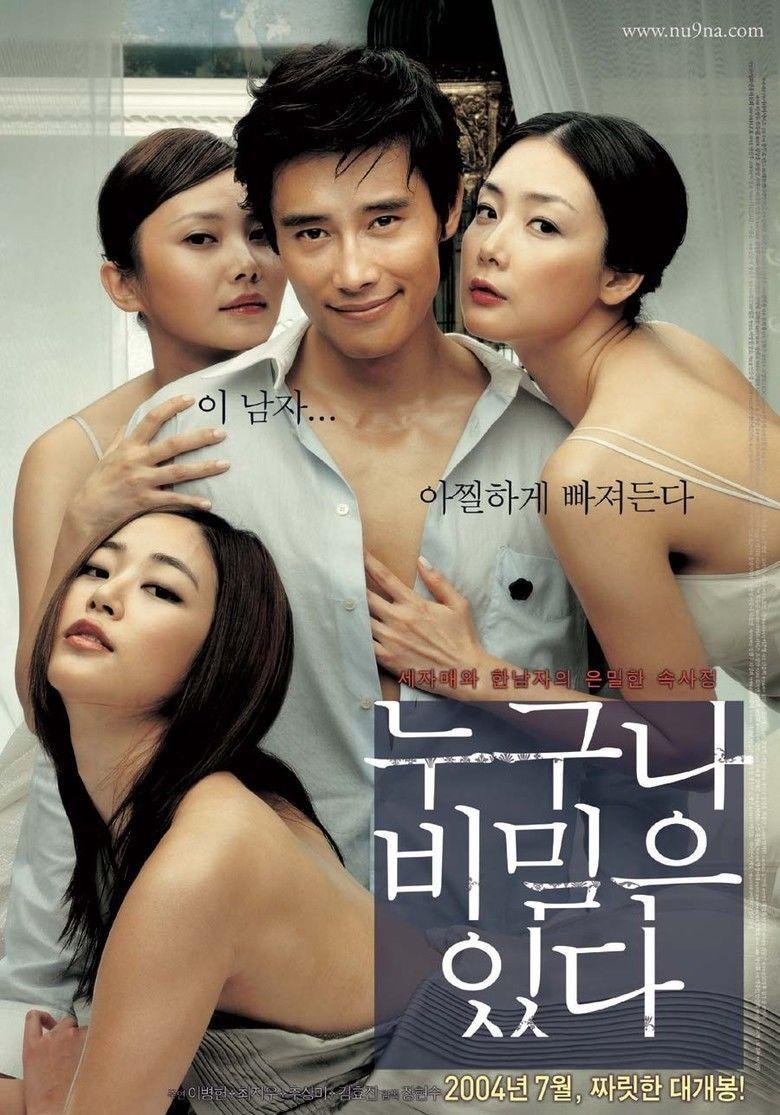 Everybody Has Secrets movie poster
