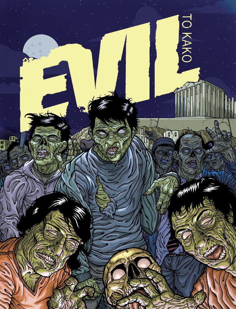 Evil (2005 film) movie poster