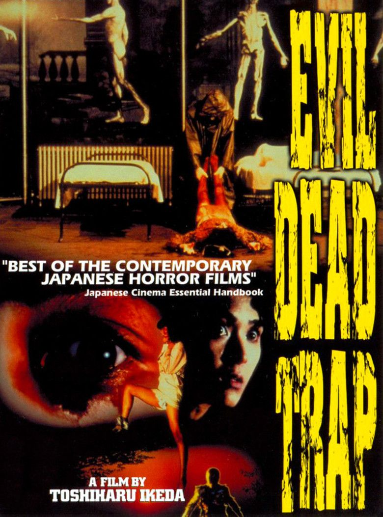Evil Dead Trap movie poster