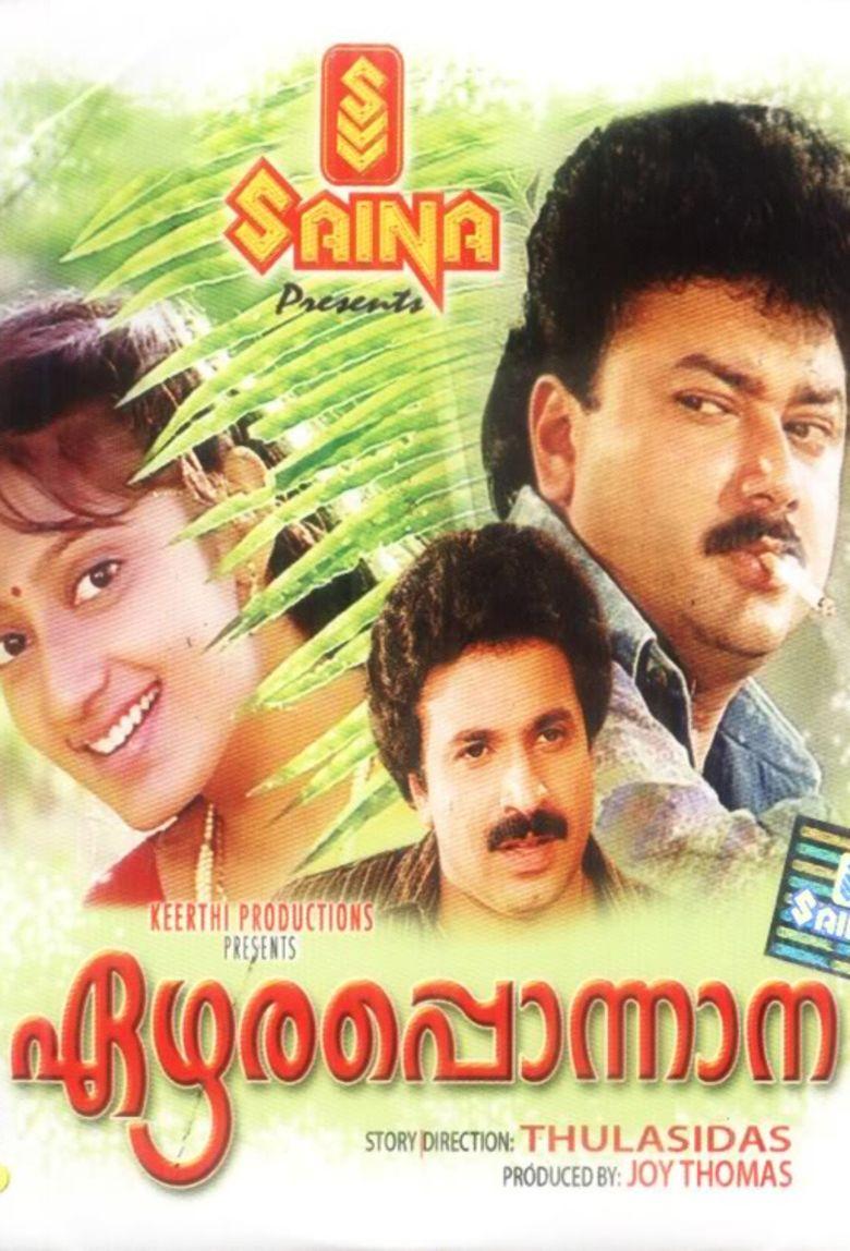 Ezhara Ponnana movie poster