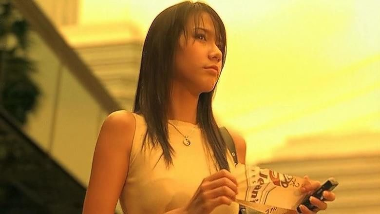 Fake (2003 film) movie scenes