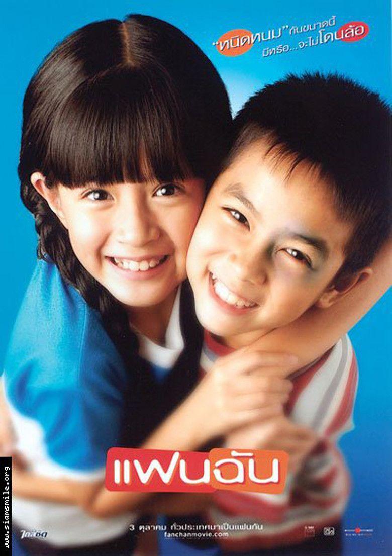 Fan Chan movie poster