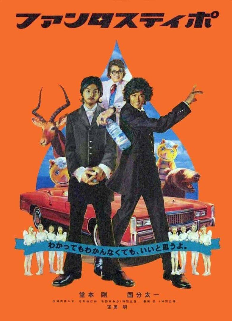 Fantastipo movie poster