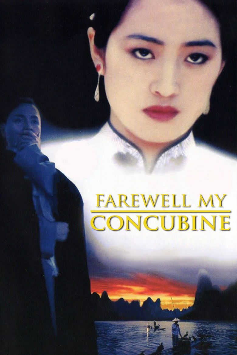 Farewell My Concubine (film) movie poster
