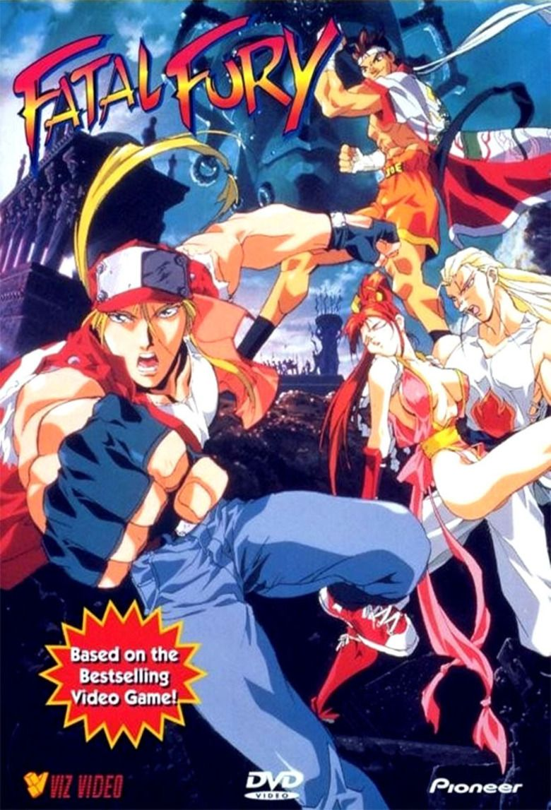 Fatal Fury: The Motion Picture movie poster
