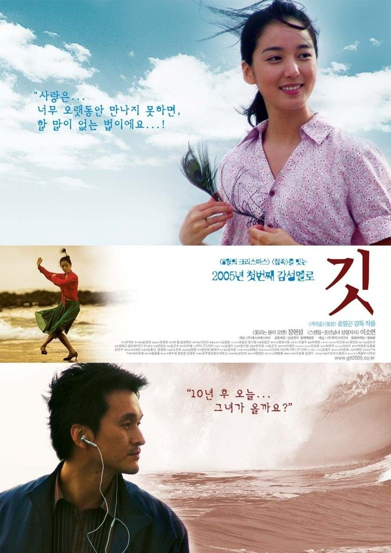 Feathers in the Wind movie poster