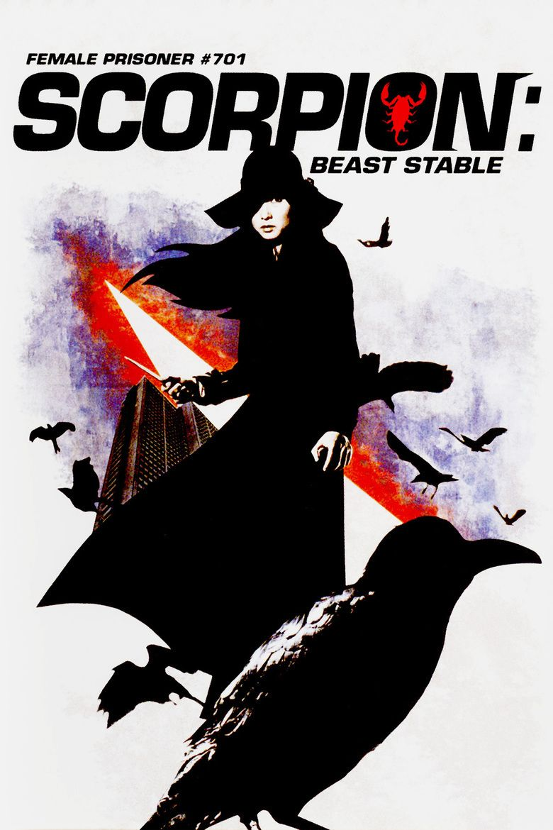 Female Convict Scorpion: Beast Stable movie poster