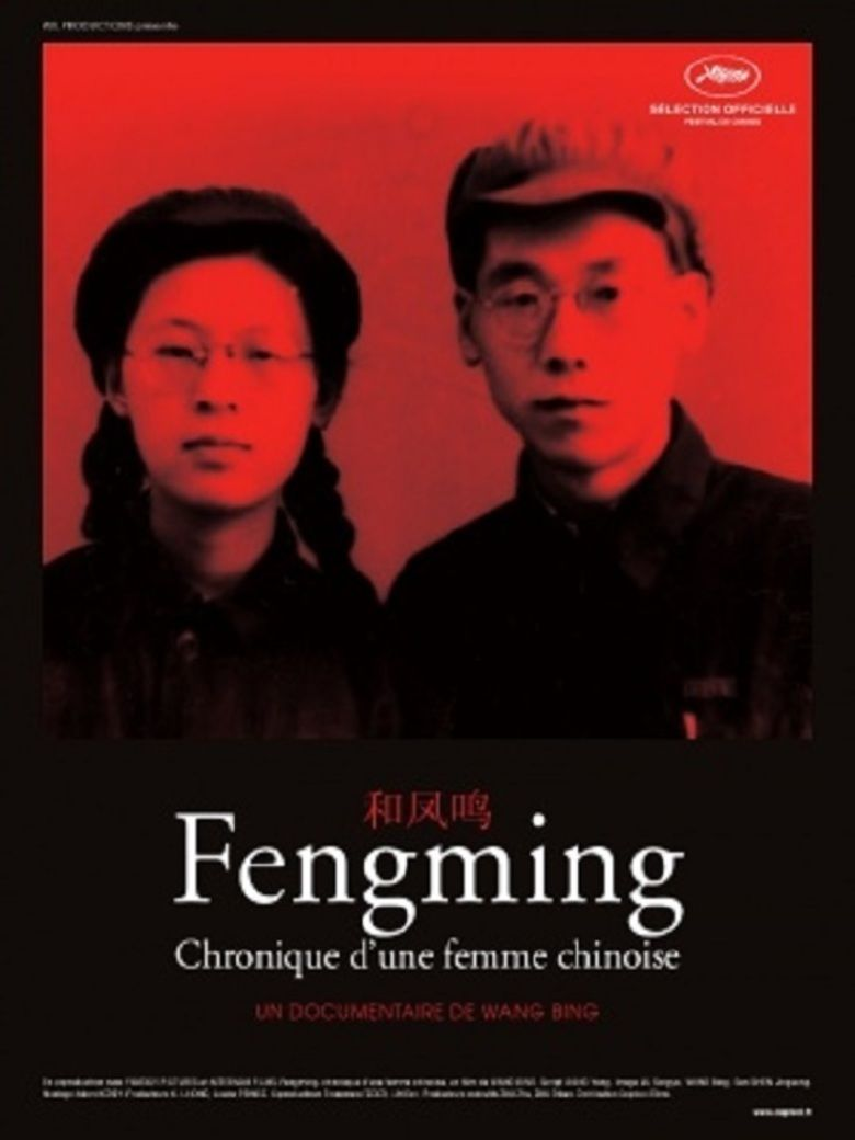 Fengming, a Chinese Memoir movie poster