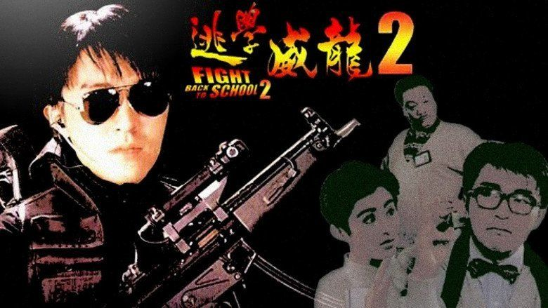 Fight Back to School II movie scenes