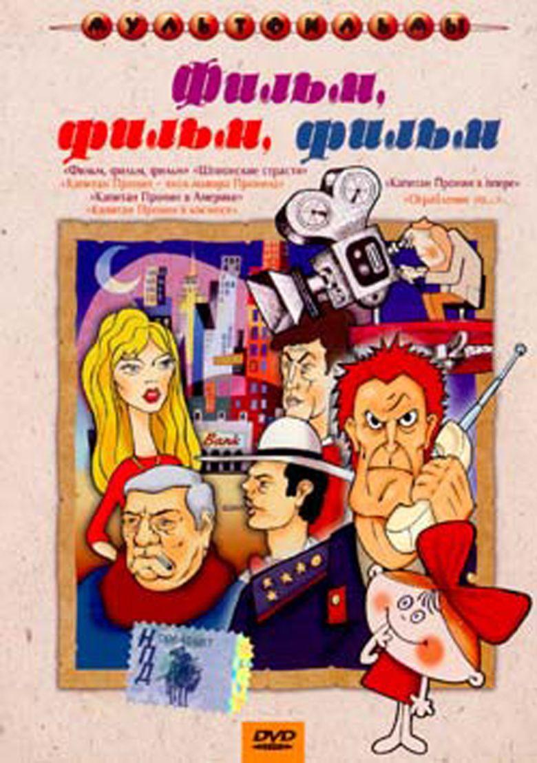 Film, Film, Film movie poster