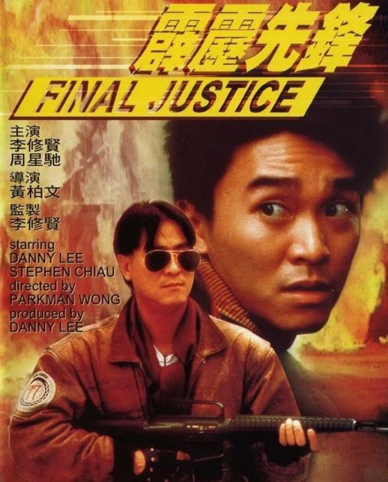 Final Justice (1988 film) movie poster