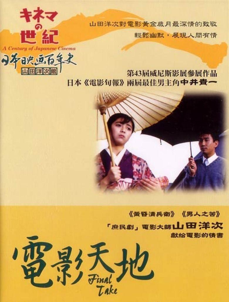 Final Take movie poster