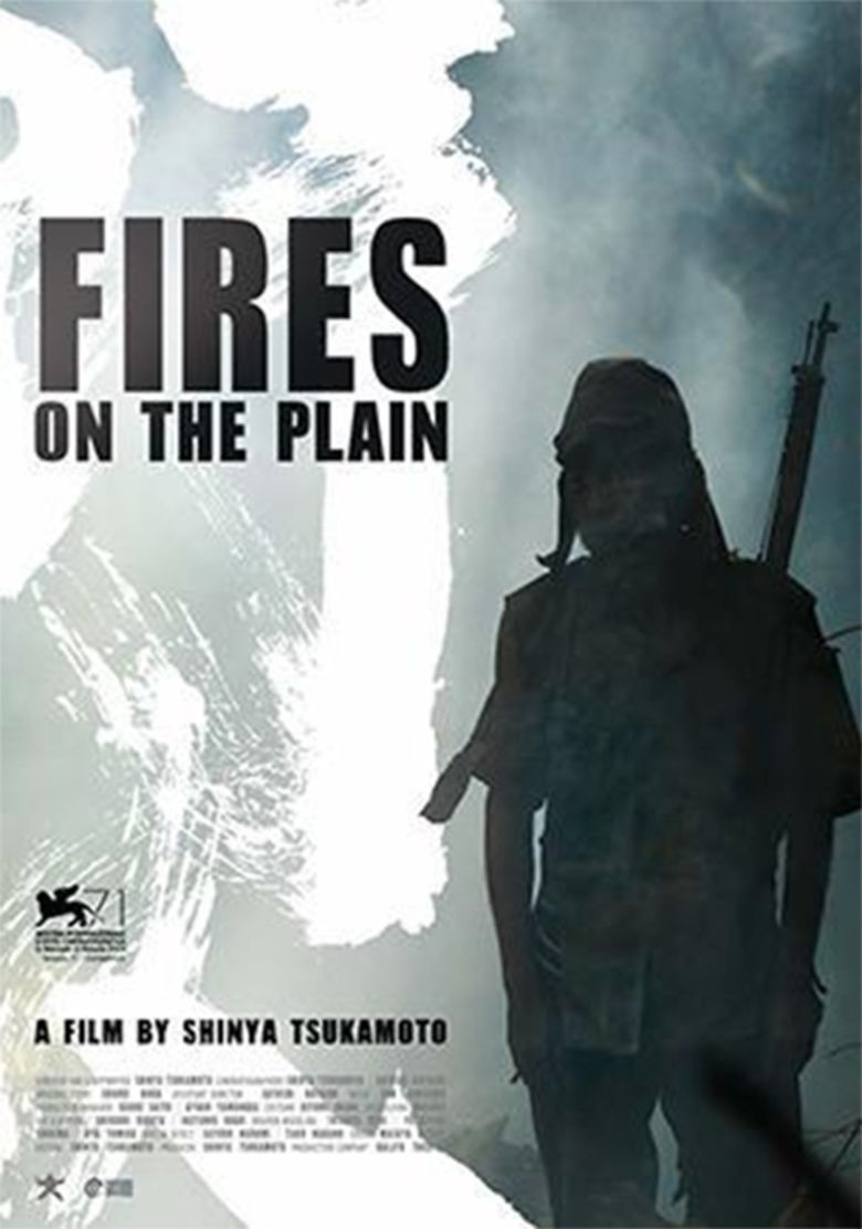 Fires on the Plain (2014 film) movie poster