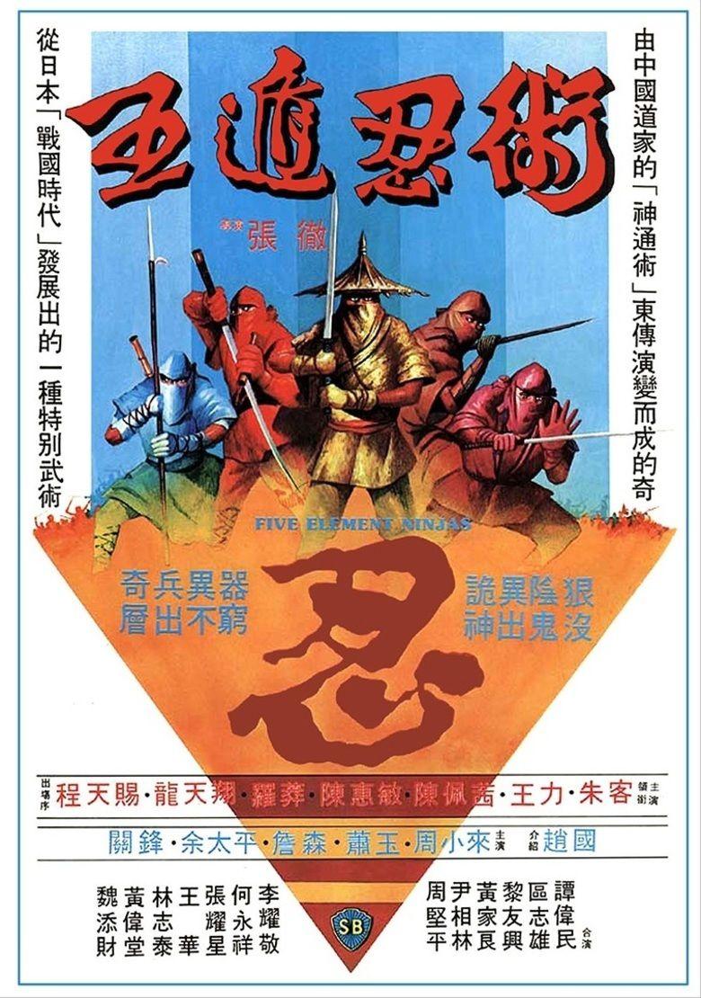 Five Element Ninjas movie poster