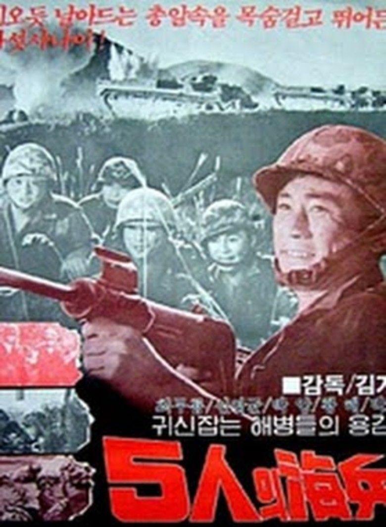 Five Marines movie poster