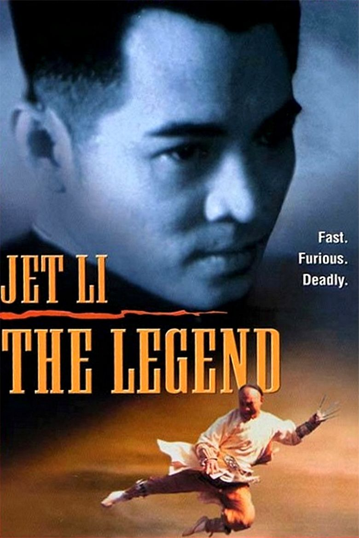 Fong Sai yuk (film) movie poster
