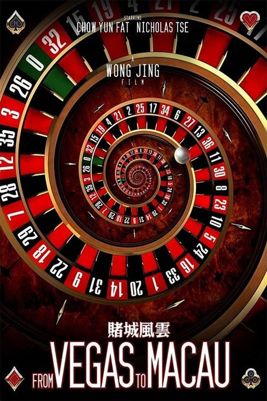 From Vegas to Macau movie poster