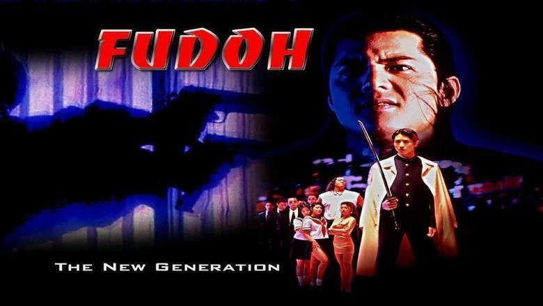 Fudoh: The New Generation movie scenes