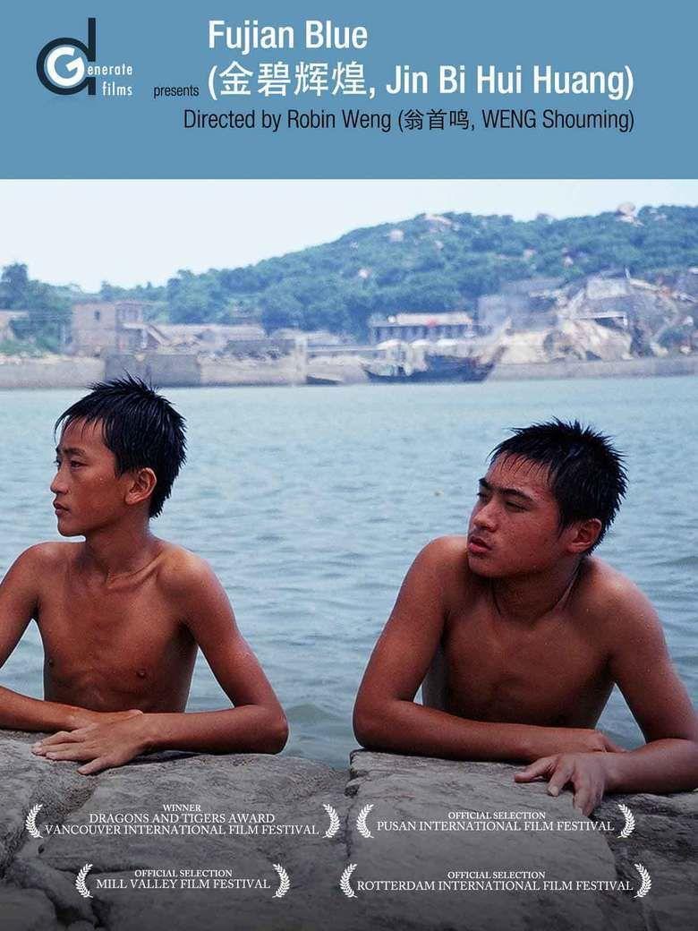 Fujian Blue movie poster