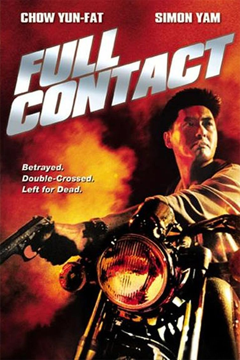 Full Contact movie poster
