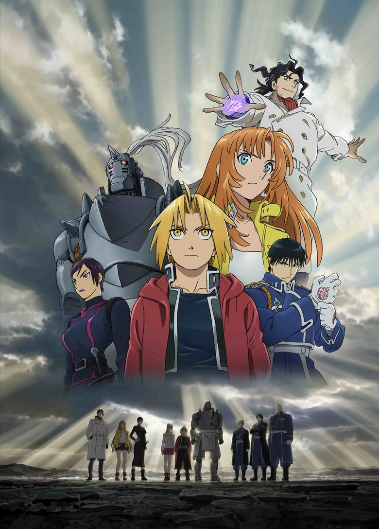 Fullmetal Alchemist: The Sacred Star of Milos movie poster