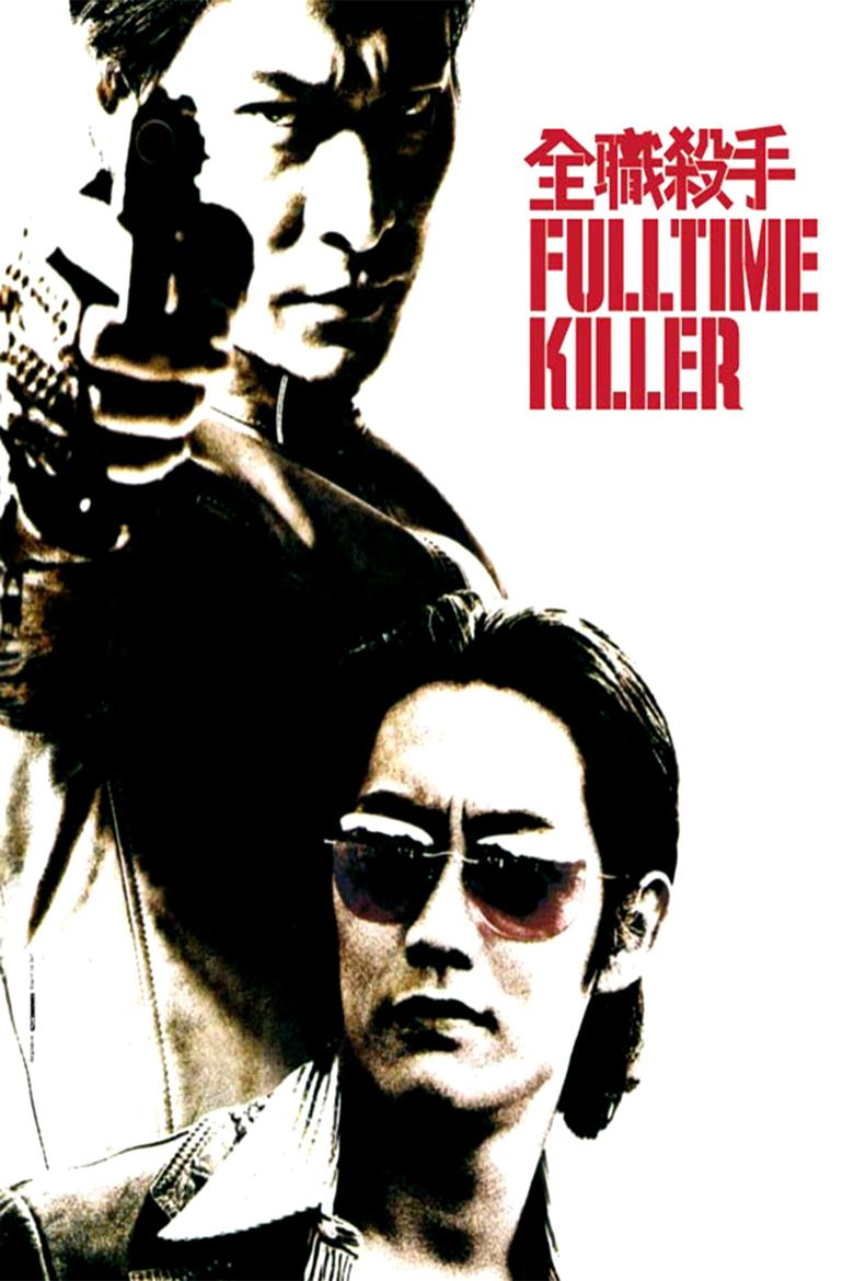 Fulltime Killer movie poster