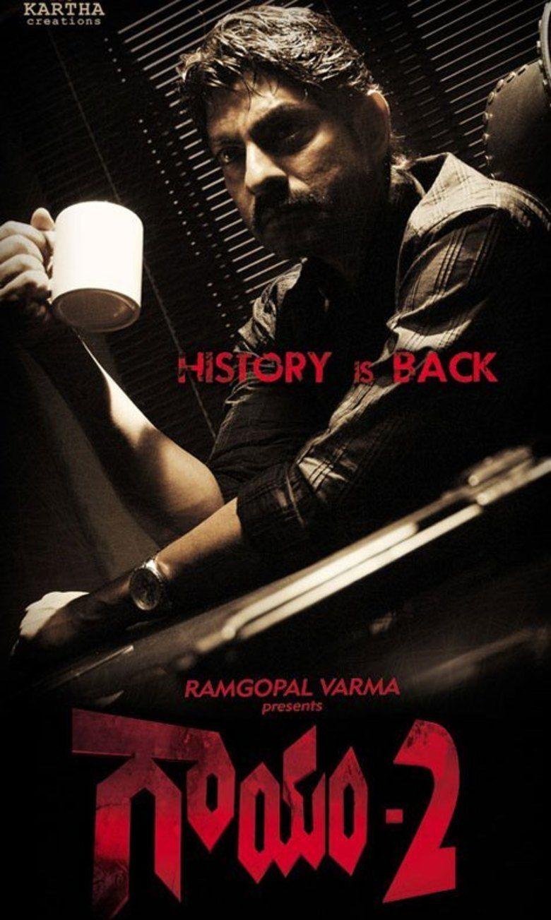 Gaayam 2 movie poster