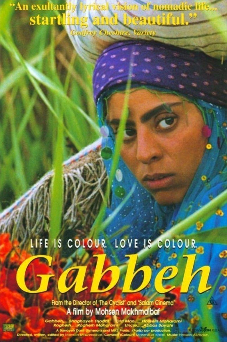 Gabbeh (film) movie poster