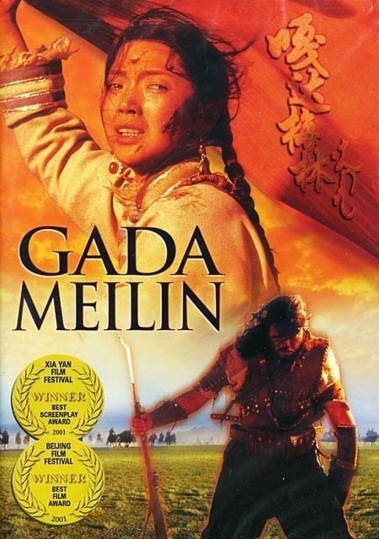 Gada Meilin (film) movie poster