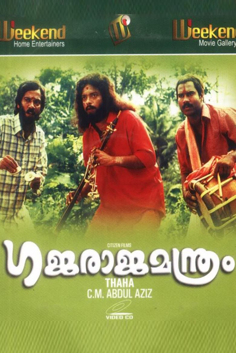 Gajaraja Manthram movie poster